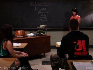 지배력에 대한 교육
