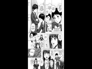 [온라인 헨타이 만화 읽기] 선생님과 학생 (후가) 1 장