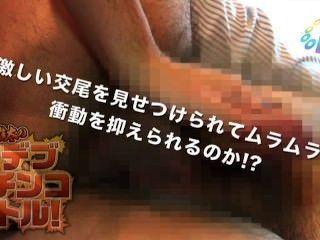 br 40 ゆ る ゆ る 雄 太 の 若 デ ブ ガ チ ン コ バ ト ル!