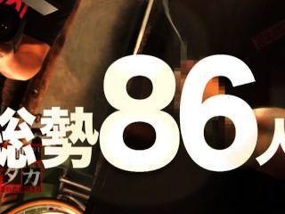 br 28 肉 便器 タ カ 86 人 に 廻 さ れ た 潮噴 き 男