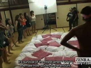 일본 미친 난교 게임