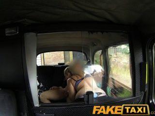 faketaxi 뜨거운 회사원 택시 타고 택시