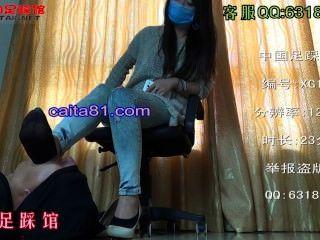 중국 소녀 양말 지배