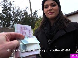 돈을 위해 씨발.