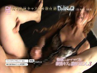 극 니스 뉴 하프의 欲 情 キ ス と 濃厚 sex.3