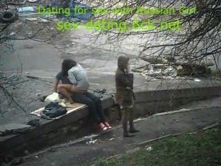 거리에서 발견 된 섹스
