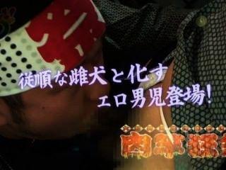 br 53 肉 竿 狂 祭 大 和 男 児 雄 魔 羅 絶頂 の 宴