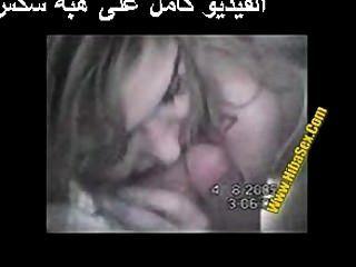이라크 섹스 포르노 이집트